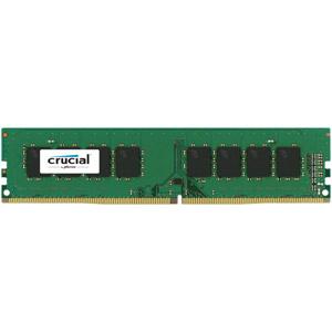 photo 8Go DDR4 PC4-17000 ECC 1.2V CL15