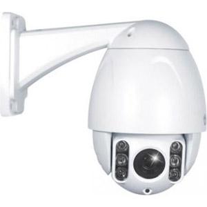VisionCam HD extérieure motorisée