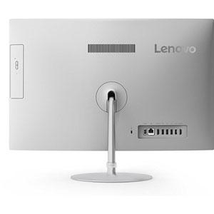 IdeaCentre 520-24IKL - 23.8  / i5 / 4Go / 1To