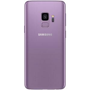 Galaxy S9 - Violet lilas