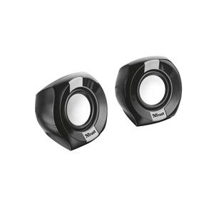photo Polo Compact 2.0 Speaker Set