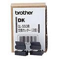 Photos DKBU99 - Massicot étiquettes (pack de 2 )