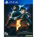 Photos Resident Evil 5 pour PS4